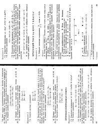 Планирование Контрольные работы Алгебра  hello html m527e804e png