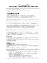 segmenting worksheets – newstalk.info
