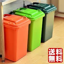 Trash Box Recycle Bin / Trash Can / Lid With High Capacity 45L/45L/45  Litres (45 L) / Dust / Wastebasket / Sorting / Kitchen Storage / Vertical  Type ...