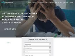 a scary story essay Busy market essay   FC