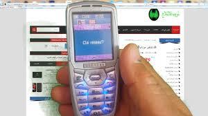 Unlock Alcatel OT 756 - YouTube