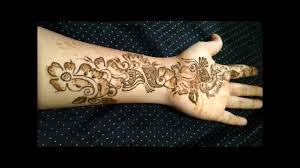 Arabic Mehndi Designs For Right Hand Arabic Mehndi Design For Left Hand Palm 2017 Youtube