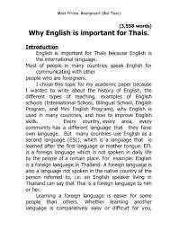 essay about learning english learn english through essay writing why english is important for thais
