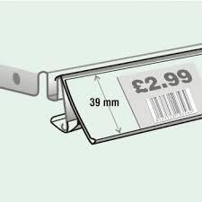 data strip 2 position to suit tegometal shelves