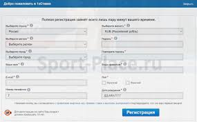 Регистрация Цупис 1Xставка Адреса