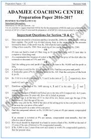 business math adamjee notes for all subjects business math 11th adamjee