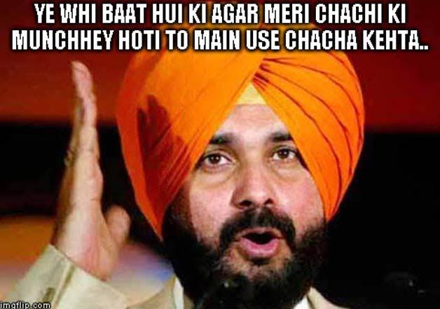 navjot singh sidhu cricket shayari in hindi