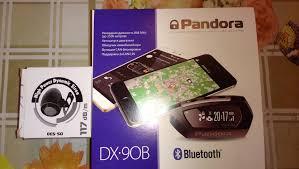 """<b>Pandora DX</b>-<b>90B</b> или """"Почему снова что-то пошло не так ..."""