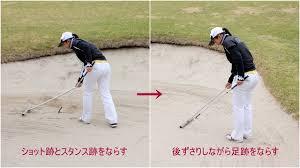 「ゴルフ バンカー 均し」の画像検索結果