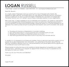 Graduate Student Example Cover Letters freelance bookkeeper cover letter cdl driver cover letter sample cover  letter for freelance translator job docoments