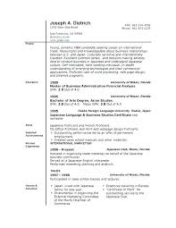 Microsoft Office Curriculum Word Resume Template Best Of Office Resume Templates How To