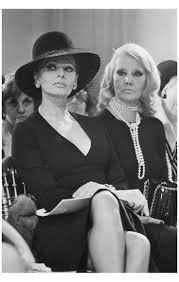 425 best Sophia Loren images on Pinterest