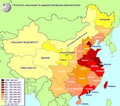 Население Китая Википедия