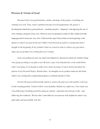 essay  buy essay