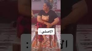 هيا شعيبي سمعتي شنو قالت المره - YouTube