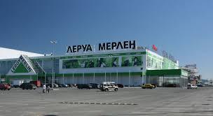 Электронный каталог диссертаций россия скачать на ru Кемерово каталог товаров цены адрес