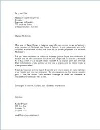Resume Cover Letter Necessary Resume Cover Letter General Manager