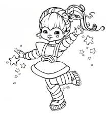Small Picture Awesome and also Lovely Rainbow Bright Coloring Pages intended to