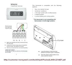 honeywell manual thermostat wiring diagram new t87f honeywell thermostat medium size wiring diagram thermostat