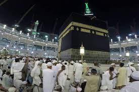 تكبيرات عيد الأضحى كاملة مكتوبة باللغة العربية وفضل التكبيرات في العيد