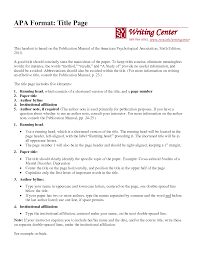 gallery of apa format paper title page apa cover letter sample  apa format paper title page