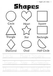 Kindergarten Englishsheet For Kindergarten Koogra Mathsheets ...