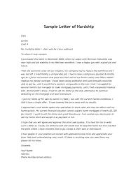 Hardship Letter Sample Geocvc Co