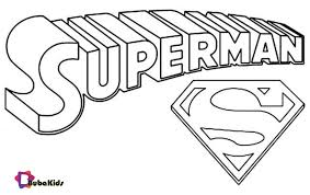 In this first issue it was different than the logo that is commonly seen today. Superman Logo Printable Coloring Page Coloring Page Photo Superhero Superman Coloring Superman Coloring Pages Superhero Coloring Superhero Coloring Pages