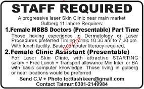 Clinical Assistant Jobs Female Mbbs Doctor And Female Clinical Assistants Wanted 2019 Job
