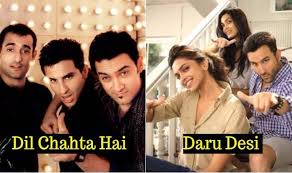 Best Friendship Day Songs List Of Bollywood Friendship Day