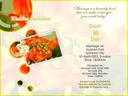 Online Invitation Maker Awesome Birthday Free Wedding Templates