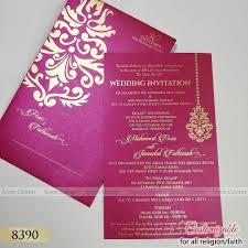 Wedding Kankotri Design Islamic Muslim Wedding Invitation Printed On Both Sides With