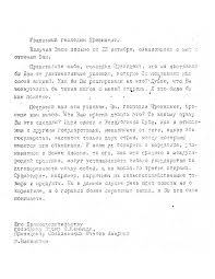 khrushchev s letter to president kennedy stating  cold war