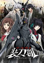 Sword Gai: The Animation Part II audio latino