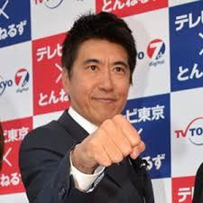 石橋貴明の「フジテレビ批判」に賛否両論 | ニコニコニュース