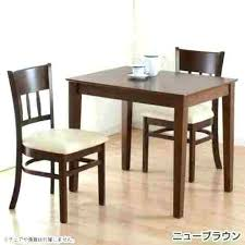 2 seater dining table set dining table set scheme sets awesome for two with 2 dining table two seater dining table and chairs