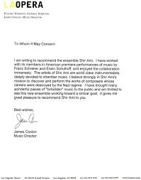 Reference Letter For Daycare Teacher Reference Letter For Daycare