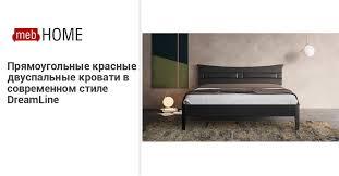 Прямоугольные <b>красные двуспальные кровати</b> в современном ...