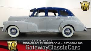 1948 Chevrolet Stylemaster - Gateway Classic Cars Indianapolis ...