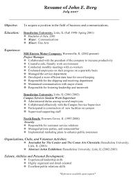 Help Essay Cheap Custom Essay Papers Offers High Quality Custom