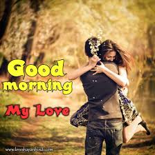 Good Morning Love Quotes For Her Love Shayari In Hindi Top