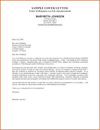 Cover Letter Wallpaper Writing Internal Job Cover Letter
