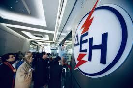 EuroCapital - Το μεγάλο project ΔΕΗ – ΔΕΔΔΗΕ, οι... 18 ενδιαφερόμενοι και η  διαφωνία με τους χρηματιστές