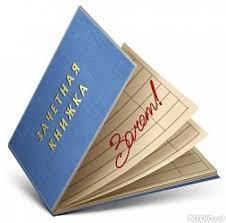 Написание контрольных работ по рекламе от компании АННА diplom  Написание контрольных работ по рекламе