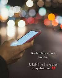 hindi sad love shayari whatsapp status