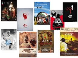 essays on films online diversity in disney films critical essays  essays mad about moviez 10 path breaking marathi films of this decade so far