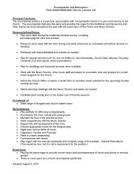 accompanist job description august 2015 1 service director job description