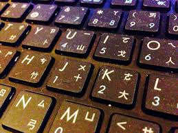 how to type in chinese how to type traditional chinese characters on a pc with pinyin input