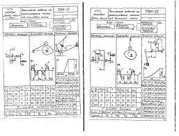 Задания для курсового проектирования по теории механизмов и машин  n