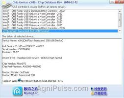 - Chipgenius Information Usb Agnipulse Tools And Usbdeview